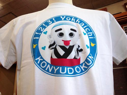 こにゅうどうくんTシャツ 大人用 リアルブルー