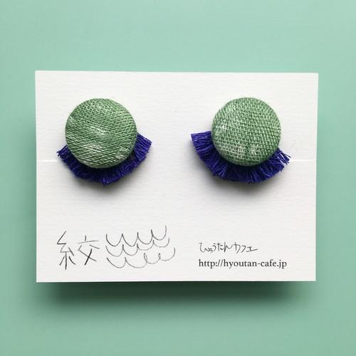 ひょうたんカフェの絞り染めイヤリング(中) <NO.1…グリーン×ブルー>