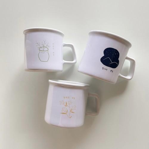 peaceful days mug