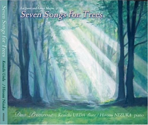 【送料無料】CD「七つの木に寄せる歌」