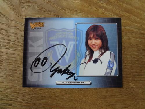 2002 西村優子 直筆サイン