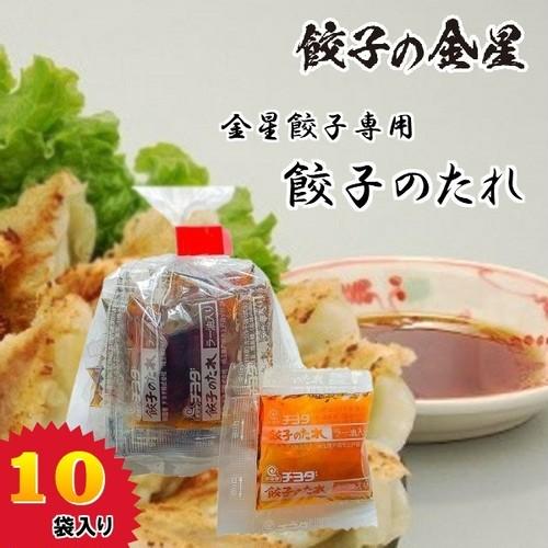 【金星食品】餃子のタレ(10袋入)
