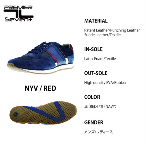 【PREMIER SEVEN】PS2203/NYV&RED