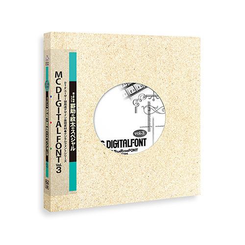 カリグラフィ,手描き,切り絵風他カスタム罫、地紋が文字入力で作成出来るフォント集「罫助3・紋太3スペシャル」