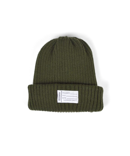 Twofold Beanie / OLIVE