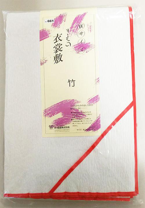 検定用衣装敷き(2m×1.5m)