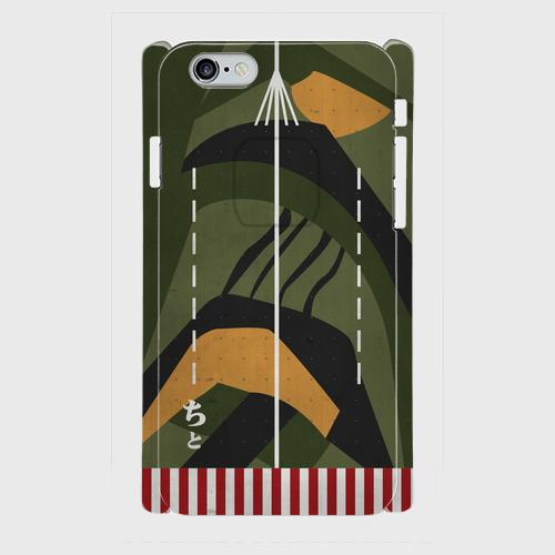 大日本帝国海軍軽空母千歳 iPhoneケース