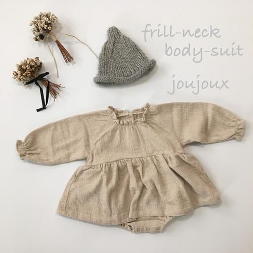 『翌朝発送』natural frill-neck body-suit【baby】