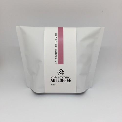 エチオピア モカ イルガチェフG1 イルガチェフ地域 300g コーヒー豆or粉
