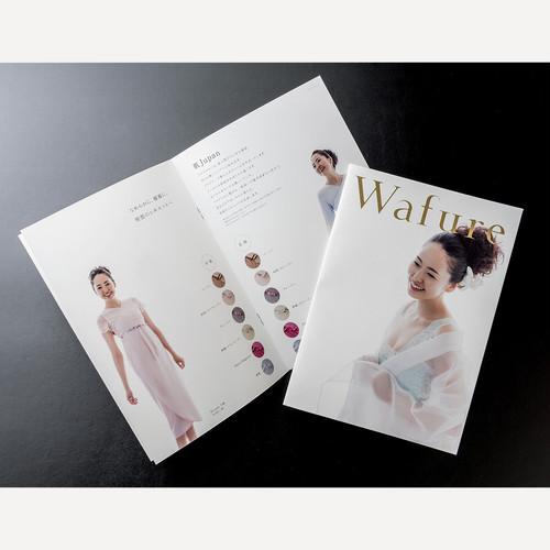 Wafure商品カタログ