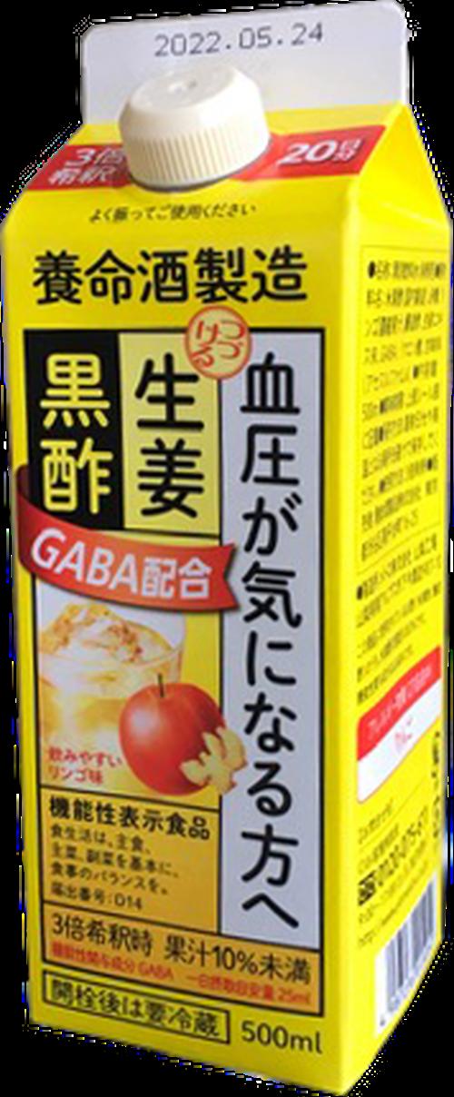 つづける生姜黒酢 500ml         【機能性表示食品】 【調剤薬局専用商品】