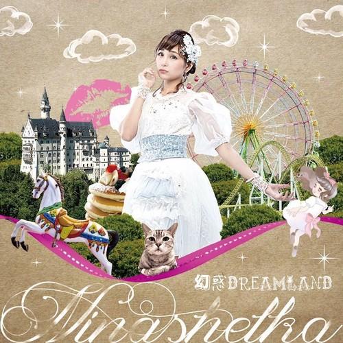 1st Album 幻惑Dreamland
