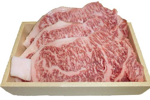 サーロインステーキ(S-100) A5ランク黒毛和牛使用 (本州送料込)