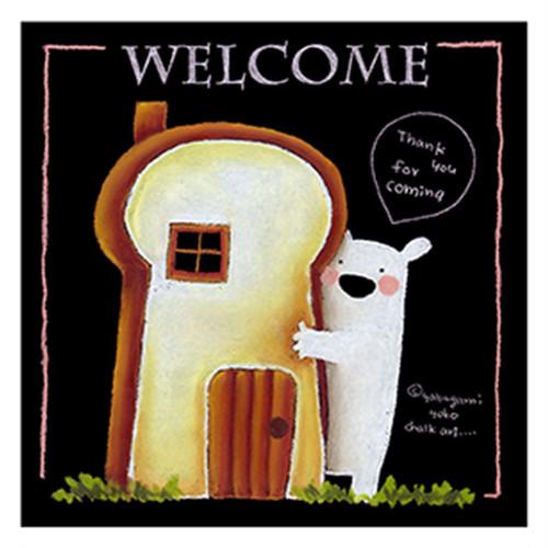 通信講座キット「パンのお家」