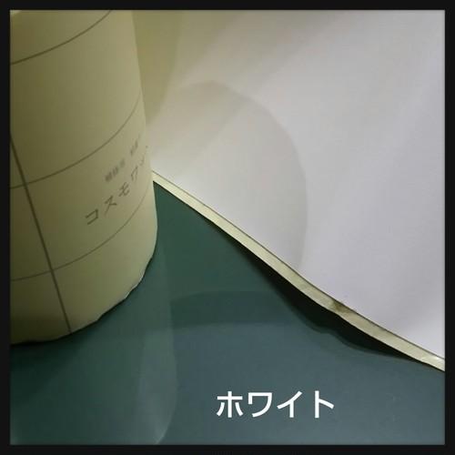 補修用粘着テープ 「コスモワッペン」 色:ホワイト