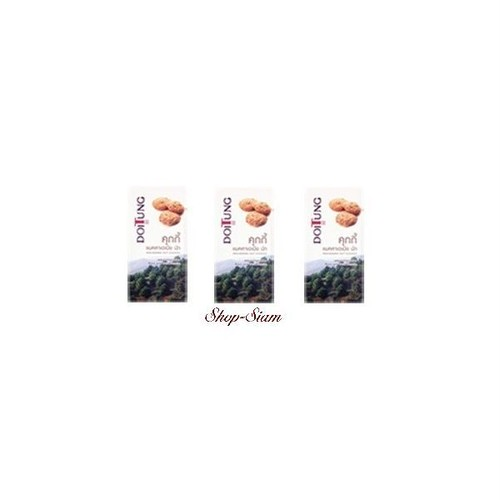 ドイトン マカダミアナッツ クッキー 黒ゴマ&白ゴマ/Doitung Macadamia Nut Cookies Black and White Sesame 120g×3個