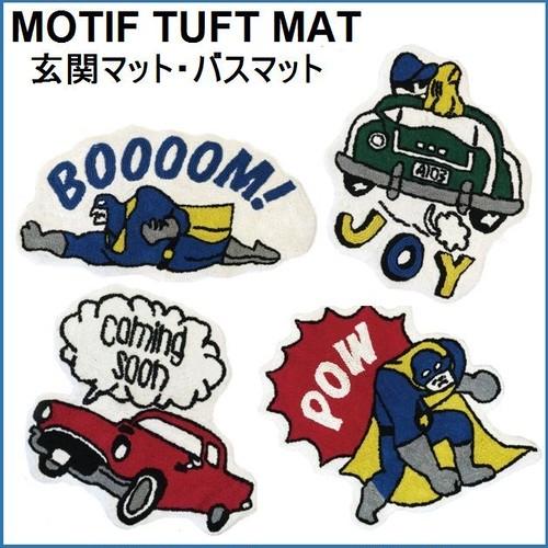 MOTIF TUFT MAT A