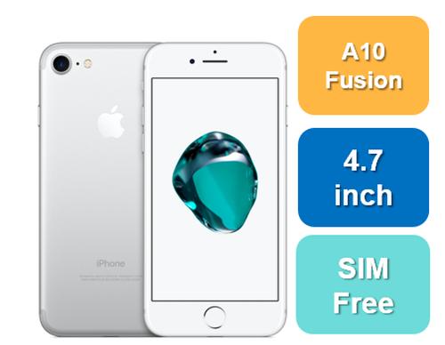 ★割引きクーポン配布中!iPhone 7 128GB【中古/Apple純正 Refurb品】