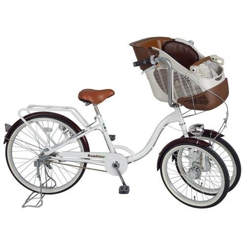 Bambina フロントチャイルドシート付き三輪自転車 前乗せ