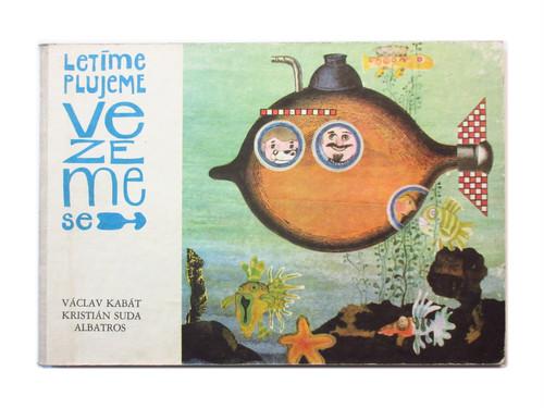Vaclav Kabat「Letime plujeme vezeme se」1976年