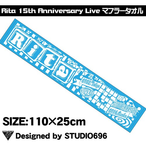 Rita meets OVERDRIVE! 15th Anniversary Live Towel