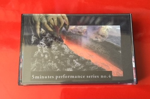 5 minutes performance series no.4 - Industria Masoquista /  maitadaisuke split (C-10)