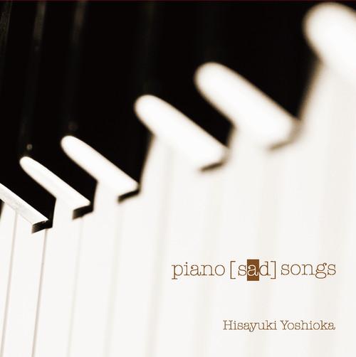 【CD】 吉岡寿之ピアノアルバム「piano【sad】songs」(ピアノサッドソングス)初回紙ジャケ仕様盤