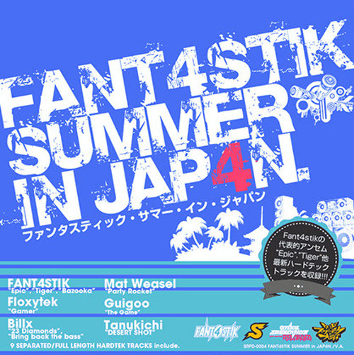 Fant4stik Summer in Jap4n CD maxi