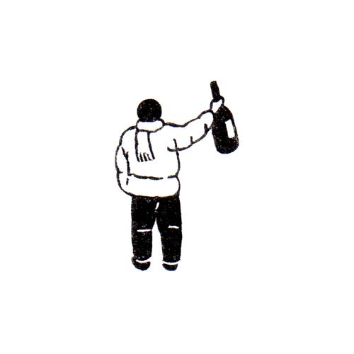 呑もう Let's drink