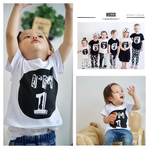 送料無料!大人気!ナンバーTシャツ  80cm〜130cm ホワイト、ブラック