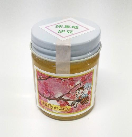 伊豆産 さくら花はちみつ ミニビン50g