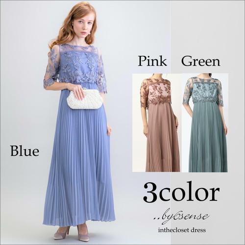 刺繍レース切り替えプリーツスカートロングワンピース 袖付きドレス