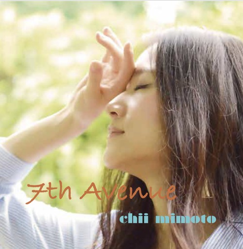 CD「7th Avnue」