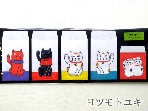 ぽち袋 - まねき猫 5柄セット - ヨツモトユキ