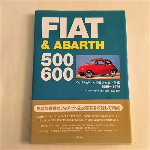 FIAT&ABARTH 500 600 イタリアが生んだ偉大なる小型車 1955~1975【一冊のみ】【Used books】【税込価格】