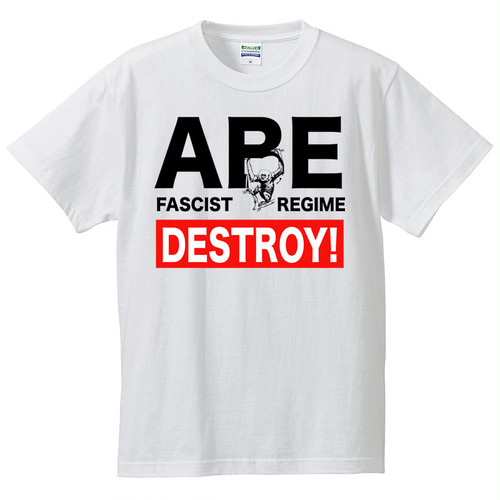 DESTROY APE  FASCIST REGIME【T-SHIRT / WHITE】