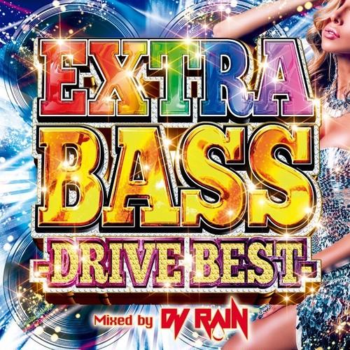 【通常盤】EXTRA BASS -DRIVE BEST- Mixed by DJ RAIN