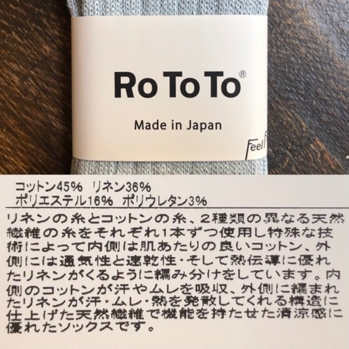 "ROTOTO                 ""LINEN/COTTON RIB SOCKS"""