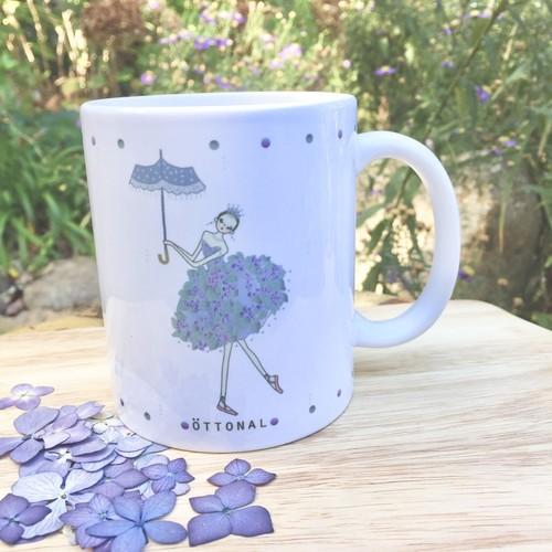 紫陽花バレリーナ マグカップ