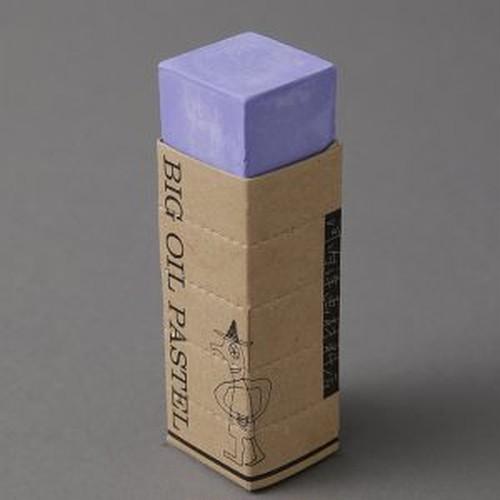 BIG OIL PASTEL violet gray