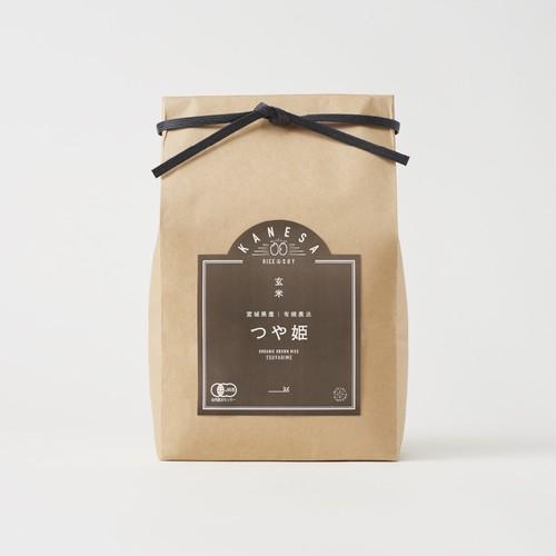 【2kg】有機つや姫 玄米