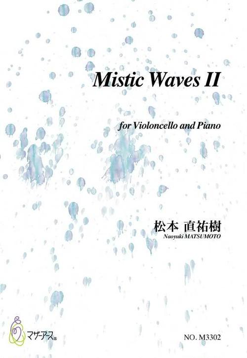 M3302 Mistic Waves II(Violoncello, Piano/N. MATSUMOTO /Full Score)