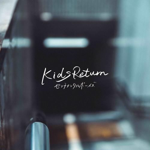 【Kids Return】センチメンタルボーイズ