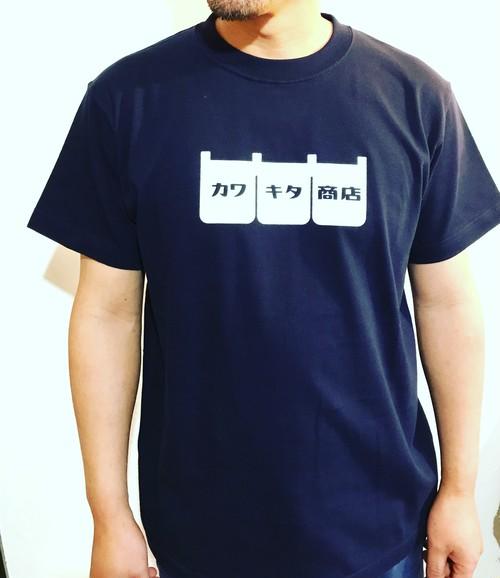 カワキタ商店ロゴTシャツ
