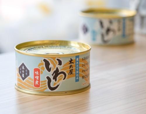 宮城県・石巻『いわし缶 味噌味』
