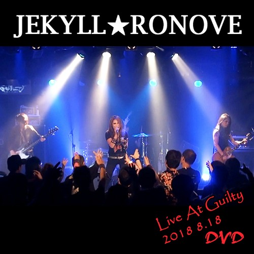 JEKYLL★RONOVE Live DVD 『Live At Guilty 2018 8.18』