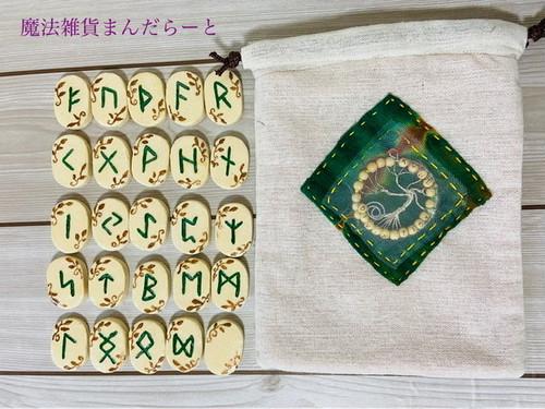 ルーン専用巾着袋&Lサイズルーン 25ピース (生命の樹デザイン)