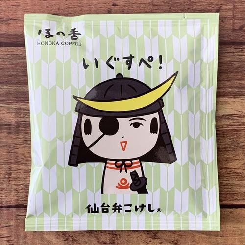 仙台弁こけし コーシー(珈琲) いぐすぺブレンド【単品/1袋・箱無し】