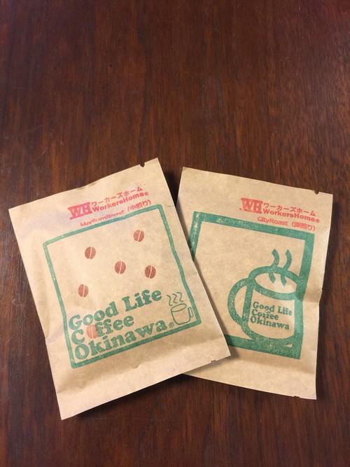 オリジナルブレンドコーヒー ドリップバッグ×2個入り