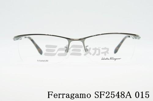 【正規品】Salvatore Ferragamo(サルヴァトーレフェラガモ) SF2548A 015 正規品 アジアンフィット